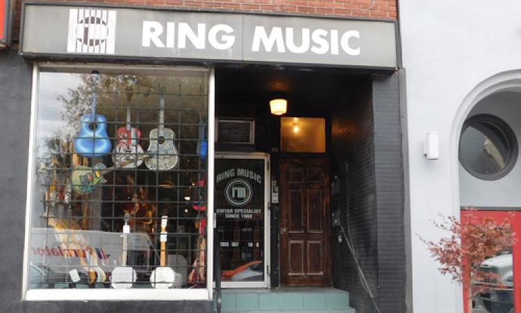 picture of Ring Music storefront