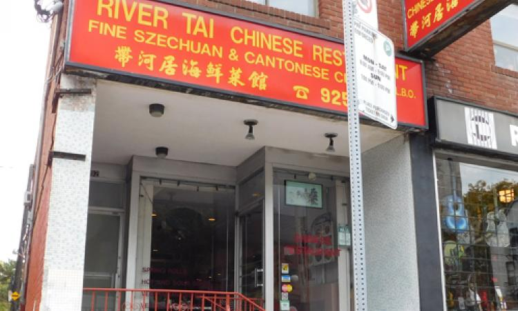 picture of River Tai Restaurant storefront
