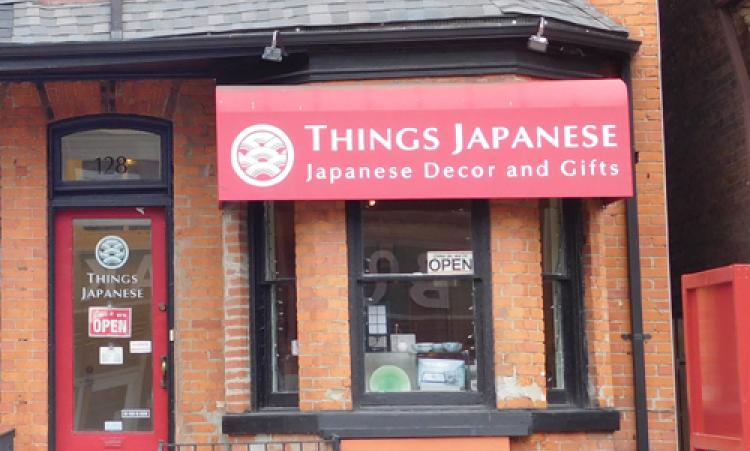 Picture of Things Japanese storefront